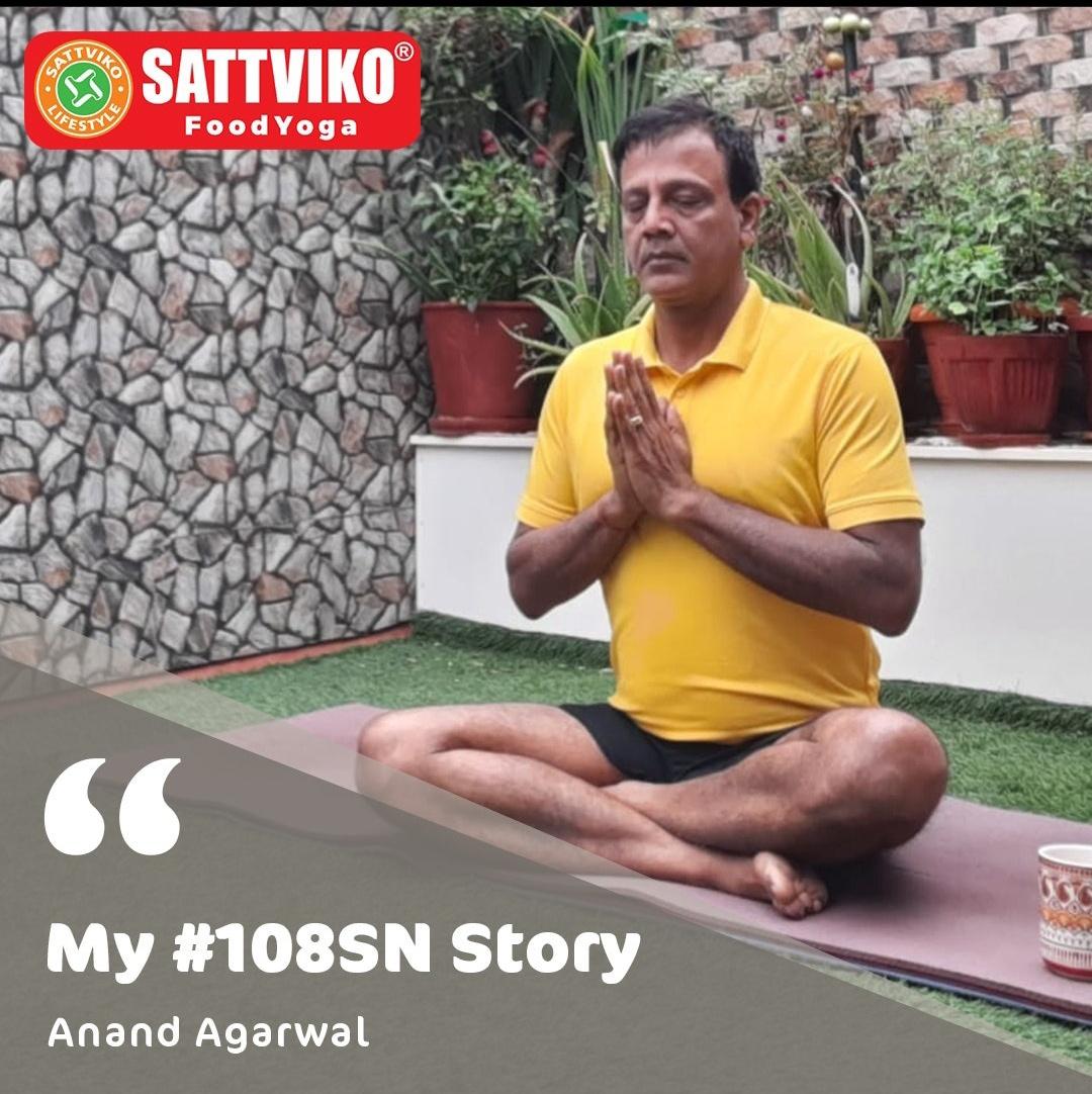 108 Suryanamaskar Story: Anand Agarwal