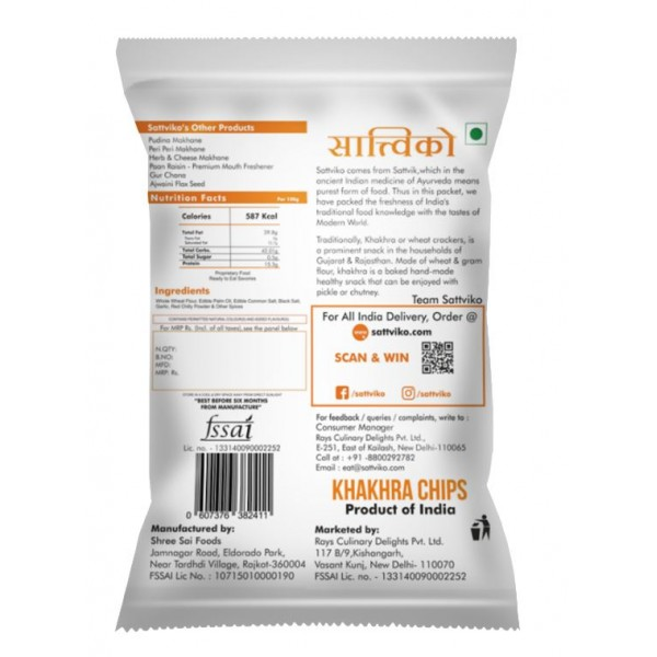 Sattviko - Pizza Khakhra Chips ( Family pack)